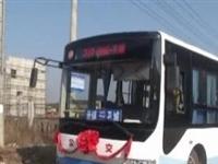 桐城市第18条城乡公交310路开通!