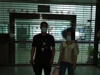 24小时往返1500公里桐城警方成功劝投一名网上逃犯