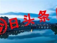 桐城10月15日-20日停电信息!