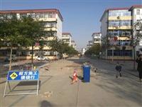 中塘村基础设施改造工程全面启动