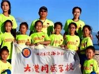 同盛学校啦啦操队赴美参赛取得佳绩
