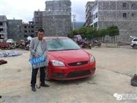 隐藏在中屯竹林内的一辆红色车子,牵扯出一桩命案...