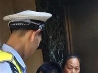 【富顺周边事】自贡一男子遭毒蛇咬伤,警车开道护送一场人与死神的较量正在上演......