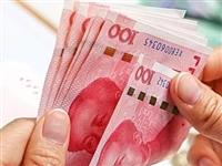 最新公布!前三季滨海新区城镇居民人均可支配收入39375元