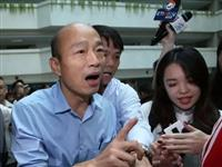 果然,韩国瑜发表五点声明后,民调就下滑了!