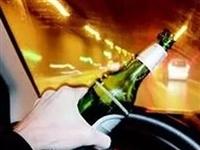 邹城这10名驾驶人因危险驾驶罪被吊销驾驶证!