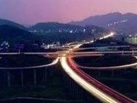 【转】川渝两地高速省界收费站将取消,改设虚拟收费站