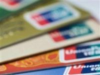 提醒!银行卡上有这两个字的要注意了!鄱阳的你一定也有一张...