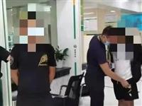 给力!龙里公安成功抓获4名犯罪嫌疑人。