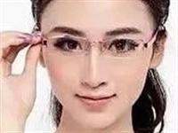 福利来袭~1元抢购视康眼镜大礼包!