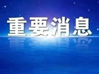 拨打12345热线,富平副县长接听,解决群众诉求!(8月5日10:00—12:00)