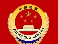 死刑!上海浦北路杀害小学生案一审宣判