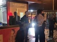 趁火打劫!今天凌晨,三名男子潜入贡山壹号盗窃,被当场抓住。。。