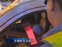 市交管局机动大队交警空降201省道正定段进行了酒驾查处