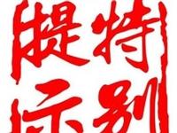 春节前南京将分三次投放1800吨储备冻猪肉