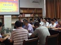 市发改委召开消防安全工作专题会议