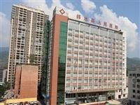 邻水县人民医院跻身于全国300强县级综合医院