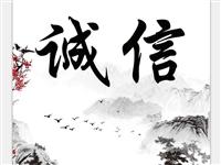 【道德模范】第七届全国道德模范候选人公示|诚实守信(349-353)
