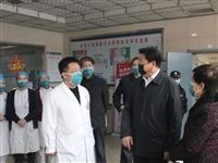 区委书记张聚华督导检查新型冠状病毒感染的肺炎防控工作