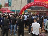 宝丰县市场监督管理局举办2020年食品安全月启动仪式