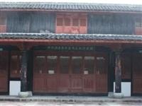 【红色印迹】宓大昌大屋:这里见证了中共浙东区委的成立