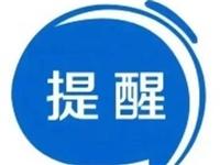 出行提醒!8月2日至9月30日,黔东南境内这个路段将实施交通管制