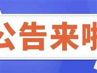 潍坊市公安局滨海经济开发区分局警务辅助人员招聘40人简章