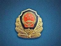 江苏省公安厅发布通缉令公开通缉100名重大案件在逃人员