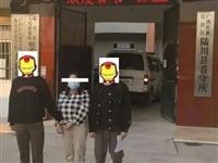 发展下线300多人,陆川一女子因涉嫌传销大年初七落网