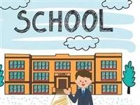 仁寿家里有娃的注意,仁寿这些学校不合格!还有一些终止办学…