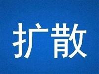 唐县人开车进京注意!北京这些路段交通管制!
