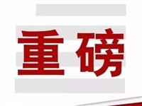 【附|近期道路封闭通知】7月4日—5日嘉峪关这些区域停电及近期这些道路封闭通知,请相互转告!!!