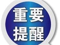 2021年国家统一法律职业资格考试嘉峪关考区温馨提示