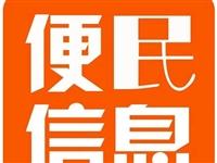 10月12日,嘉峪关这片区域将停电~请扩散周知!