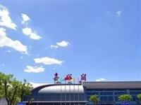 3月29日起,嘉峪关机场航班恢复近70%
