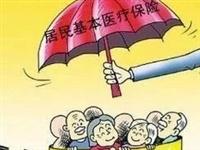 5月1日起甘肃省城镇职工基本养老保险单位缴费比例降至16%