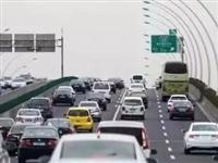 车主注意!交通违法行为处理将有重大改革!允许跨省异地处理非现场交通违法…