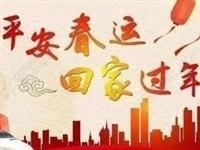 """2020春节出行""""避堵攻略"""",嘉峪关交警来支招!"""