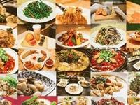 第四节嘉峪关美食文化节暨一带一路旅游商品展!胃,你而来!为,你心动!!