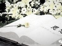 缅怀先烈铭记英雄——湖口中学举行系列祭奠英烈活动