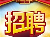 【招聘】萍乡市公安局指挥中心面向社会公开招聘从事警务辅助性工作人员