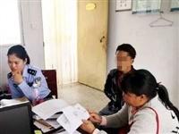 滑县查获多名非法居留外籍人员