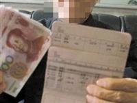 可恨!三台一男子诈骗82名农民近200万元!
