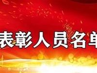 """广饶7名同志抗击""""利奇马""""被表彰!分别为..."""