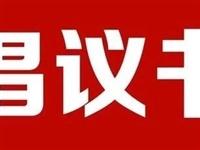 广饶县关于积极应对新型冠状病毒肺炎疫情的倡议书