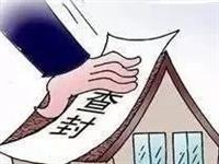 广饶某企业查封信息公开!