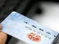 电子社保卡要来了!人社部:今年实现至少1亿人领取