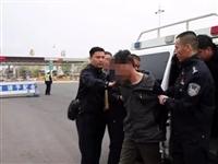 视频!辽宁朝阳警方抓获25年前残害儿童男子,正义永远不会缺席!