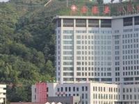 金寨县人民医院健康体检中心通知