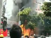 突发!宜宾这个地方一棉絮加工店突发大火,现场浓烟滚滚!还有一件事同样值得重视……